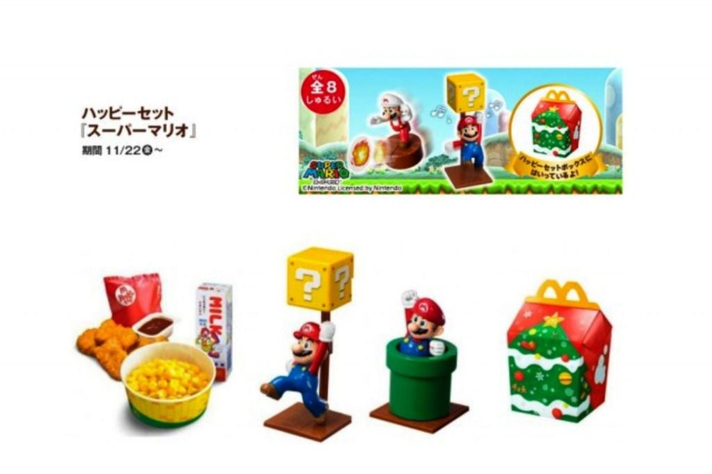 mcdonald s chains in japan unveil super mario bros toys wasduk