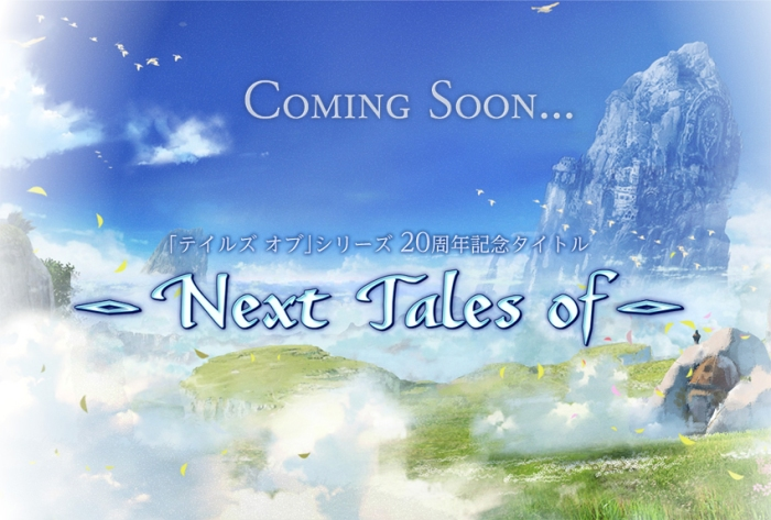 1386778392-next-tales-of