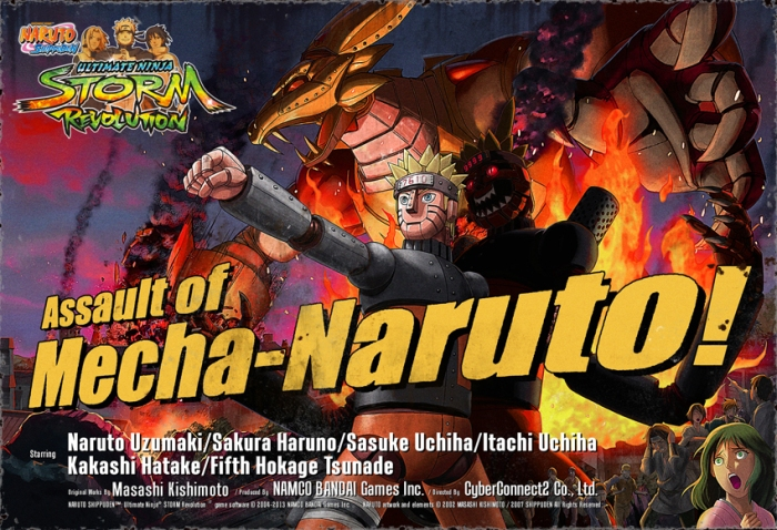 1387589786-mecha-naruto-poster